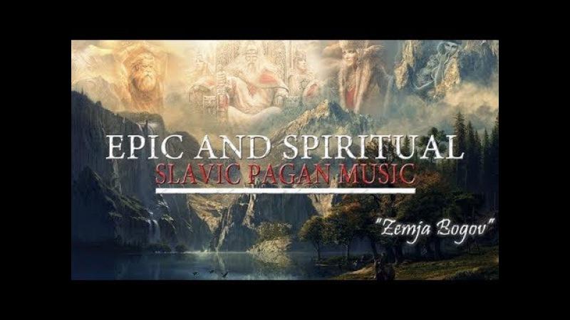 Epic Spiritual Slavic Pagan Music | Land Of The Gods