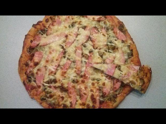 Рецепт тонкой пиццы.Вкуснее чем в пиццерии.