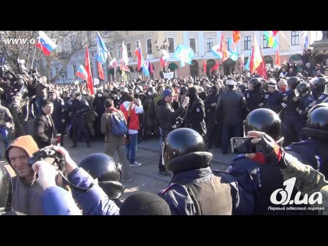 Драка антимайдана и Правого Сектора на Приморском бульваре Новости Одессы