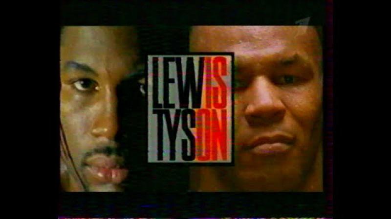 Майк Тайсон-Леннокс Льюис(Вл.Гендлин ст)Mike Tyson-Lennox Lewis