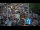 ВЕкатеринбурге десятки тысяч паломников прошли крестным ходом вгодовщину расстрела царской семьи. Новости. Первый канал