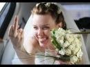 Лучшие свадебные приколы и казусы. Смотрите Топ-10 онлайн. Видео на Ютубе