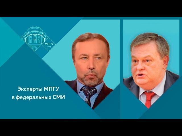 Е.Ю.Спицын и Г.А.Артамонов на канале Красная линия в программе Точка зрения
