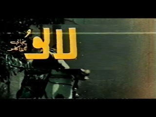 LALU (1989) - SULTAN RAHI, KAVEETA, CHAKORI & RANGEELA - OFFICIAL PAKISTANI MOVIE