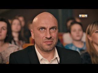 Физрук, 4 сезон, 15 серия (31.10.2017)