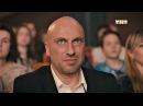 Физрук, 4 сезон, 15 серия 31.10.2017