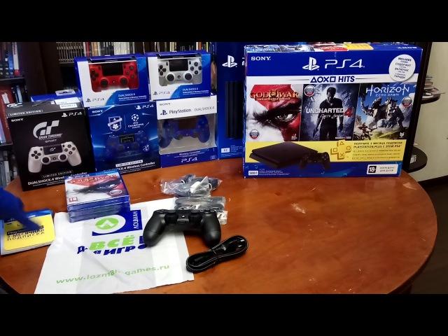 Изучаем PS4 Slim 500 Horizon Zero Dawn Uncharted 4 God of War PS Plus 3