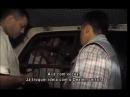 Dexter e Afro-X Escoltados Pela Polícia Saem da Prisão Para Fazer Show Milenium Rap 2001