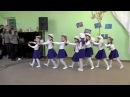 Детский Сад № 367 танец Ты морячка - я моряк 2017 год
