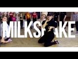 Евгения Секерина | Kelis - Milkshake (Dawin remix) | Танцевальный центр ЭлеФанк