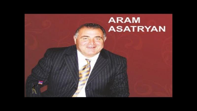 Aram Asatryan - Garun Yekav,Pagh Aghbyuri Mot