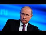 Большая пресс-конференция Владимира Путина. Прямая трансляция