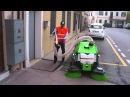 Уличная уборочная техника - Коммунальные уборочные машины - DURASWEEP 125 BT