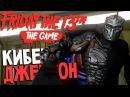 ФИНАЛ VIRTUAL CABIN 2 0 ДЖЕЙСОН X Friday 13th The Game пятница 13 игра на русском 77
