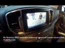 Kia Sportage 2017 установка омывателя заводской камеры заднего вида