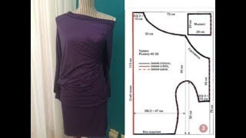 Сшить платье на одно плечо/сшить тунику без выкройки