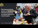 Грудинин Выборы 2018 Личное мнение( Это чужое видео, но с ним я согласен)