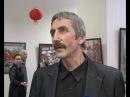 В Курске открылась выставка Владимира Гончарова - Китай глазами художника