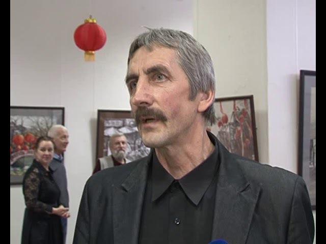 В Курске открылась выставка Владимира Гончарова - Китай глазами художника » Freewka.com - Смотреть онлайн в хорощем качестве