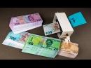 PARA HİLESİ 💵 Para Basma Makinesi Yapımı ( Zengin Olmak.! )