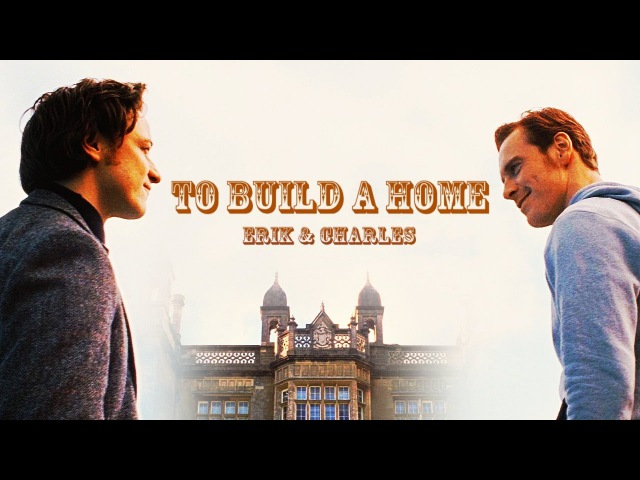 Erik Charles | To Build A Home
