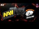 NaVi vs VP RU #2 (bo3) DreamLeague Season 8 Major 01.12.2017