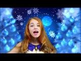 С Новым годом мои любимые подписчики! Видео клип. Поздравление от Анны Крюковой...
