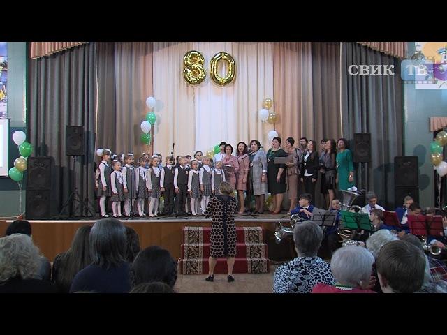 Воронежская школа № 13 отметила 80 летний юбилей