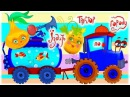 Українська пісня для дітей - ЇЗДИТЬ ТРАКТОР ПО ГОРОДУ - музичні мультфільми та ве...