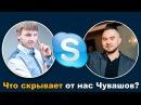 Интервью с Cоздателем ПОПУЛЯРНОГО Форекс Советника MyFxBank Личный Банк