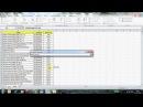 Функция =ВПР Excel, часть 2