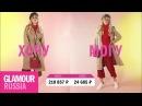 Маша Новосад в рубрике «Хочу/Могу» специально для Glamour