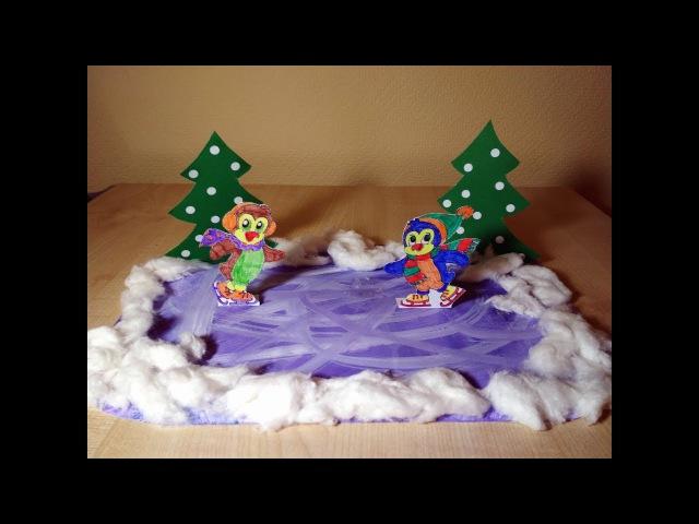 Зимние поделки из бумаги и ваты в детский сад на выставку. Средняя группа дети 4-5 лет.