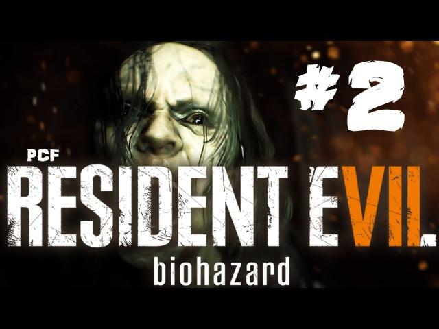 ⚠️ БЕШЕНСТВО МИИ \ Resident Evil VII \ 2