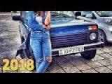 2018 Cox Super Kayf Mahni Hara Getdiy (Super Ifa)