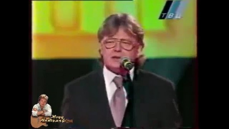 Юрий Антонов - Нет тебя прекрасней. 2000