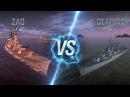 World of Warships Blitz - Трейлер