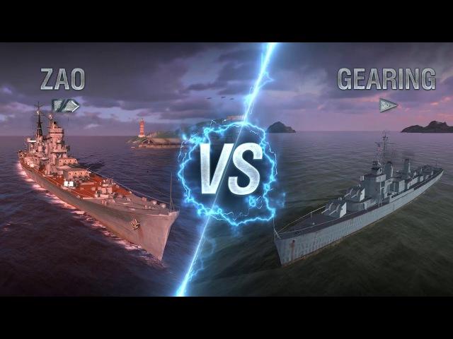 Ship VS Ship [RU]