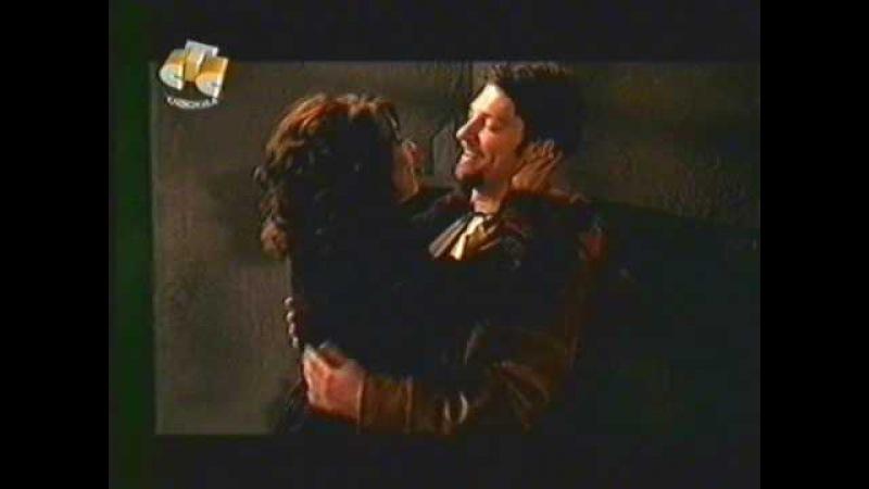 Даниил и Мариула (Талисман Любви)