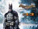 Прохождение игры Batman: Arkham Asylum #13