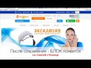 Интернет-магазин от Openmall. Как вести блог на Openmall и создавать свои статьи. СЕО опт ...