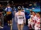 Elena Zamolodchikova (RUS) FX EF @ Sydney 2000