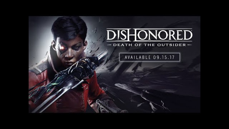 Dishonored: Death of the Outsider - Последний бой