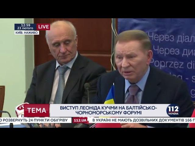 Кучма Украина погрязла в долгах, о развитии экономики никто не думает