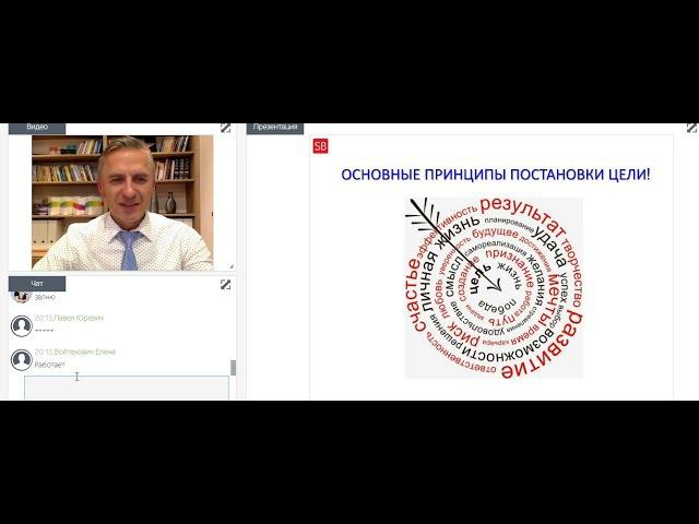 Анджей Рыжкевич