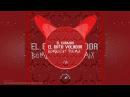 Gato Volador (Bombocat Remix) [La Clinica Recs Premiere]
