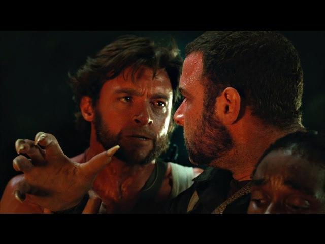 Логан уходит из отряда мутантов Уильяма Страйкера. Люди Икс: Начало. Росомаха. 2009