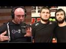 ДЖО РОГАН ЖДЁТ БОЙ ХАБИБ ФЕРГЮСОН НА UFC 223! ОТМЕНА БОЯ МАЙРБЕКА ТАЙСУМОВА!