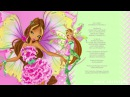 Winx Club Ending 1-7 Season (WorldOfWinx Style)