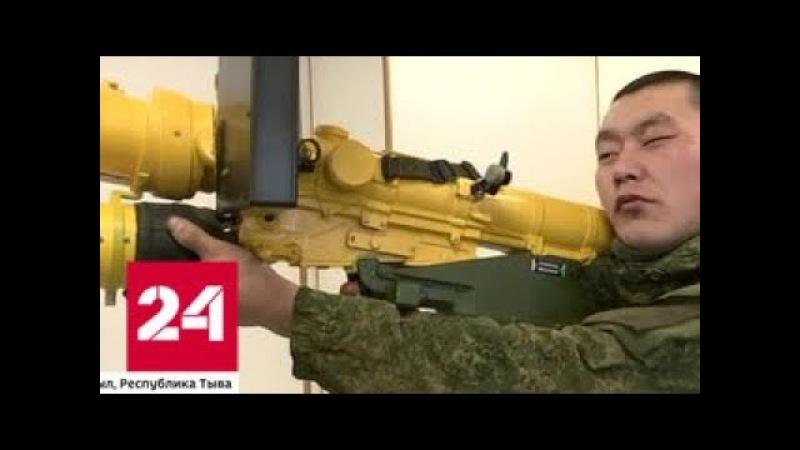 Шойгу проверил боеготовность частей в Туве и Хакасии - Россия 24
